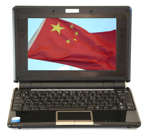 LaptopChinaFlag_062509