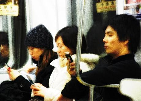 japan_mobile
